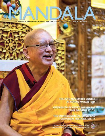 Mandala Magazine Issue One 2020 Cover 1